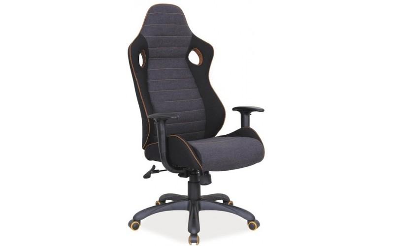 S-229, kancelárske kreslo