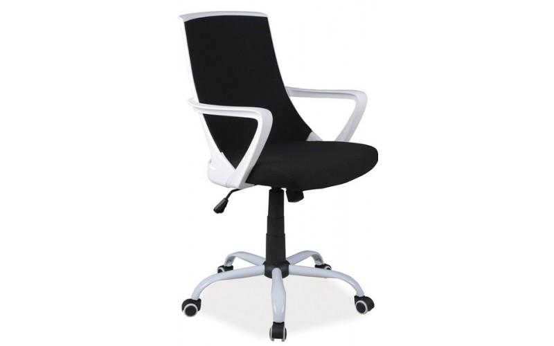 S-248 čierna, kancelárske kreslo